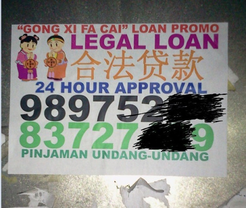 Moneylender singapore, money lender singapore, moneylender, money lender, money lender review, moneylender review